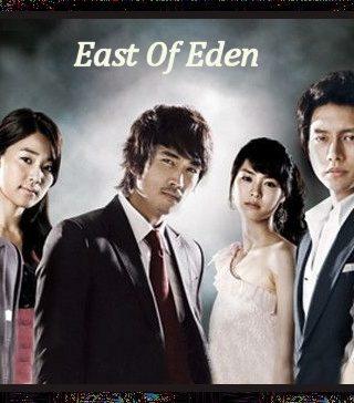 รีวิวเรื่อง East of Eden